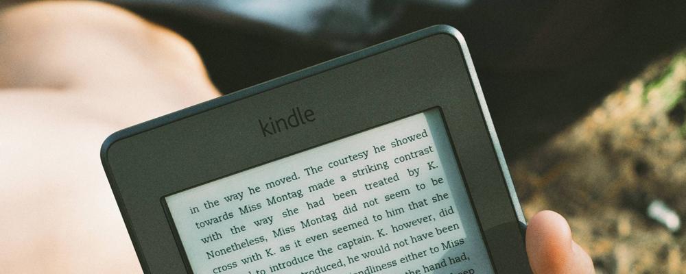 Ebook design large